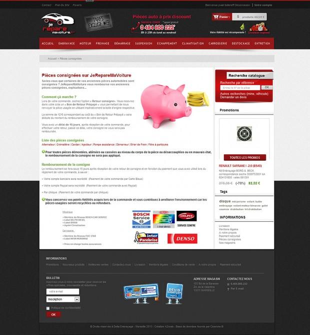 Pages internes d'un site ecommerce
